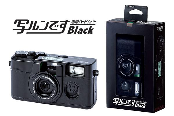 http://fujifilmmall.jp/images/shop/g/utsurundesuPrkit2018/utsurundesuHardCoverBK2018_img_Large.jpg