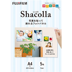 シャコラ(shacolla) 壁タイプ 5枚パック A4サイズ(フジフイルム)激安通販一覧