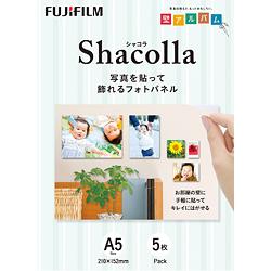 シャコラ(shacolla) 壁タイプ 5枚パック A5サイズ(フジフイルム)激安通販一覧