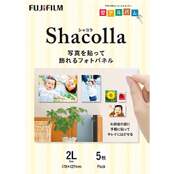 シャコラ(shacolla) 壁タイプ 5枚パック 2Lサイズ(フジフイルム)格安通販しか勝たん