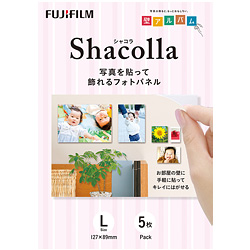 シャコラ(shacolla) 壁タイプ 5枚パック Lサイズ(フジフイルム)激安通販まとめ