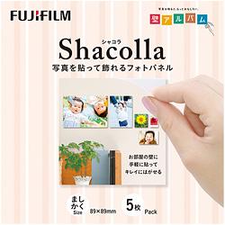 シャコラ(shacolla) 壁タイプ 5枚パック ましかくサイズ (89×89mm)(フジフイルム)格安バーゲン一覧