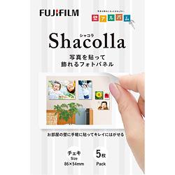 シャコラ(shacolla) 壁タイプ 5枚パック チェキサイズ(フジフイルム)格安通販ランキング