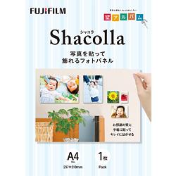 シャコラ(shacolla) 壁タイプ A4サイズ(フジフイルム)激安通販まとめ