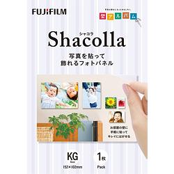 シャコラ(shacolla) 壁タイプ KGサイズ(フジフイルム)激安通販一覧