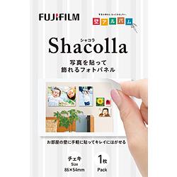 シャコラ(shacolla) 壁タイプ チェキサイズ(フジフイルム)格安通販ランキング
