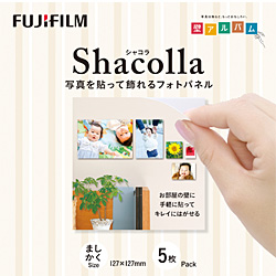 シャコラ(shacolla) 壁タイプ 5枚パック ましかくサイズ (127×127mm)(フジフイルム)格安セールしか勝たん