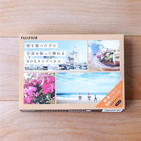 ShacollaBox(シャコラボックス) 2Lサイズ ブラック(フジフイルム)激安セールランキング