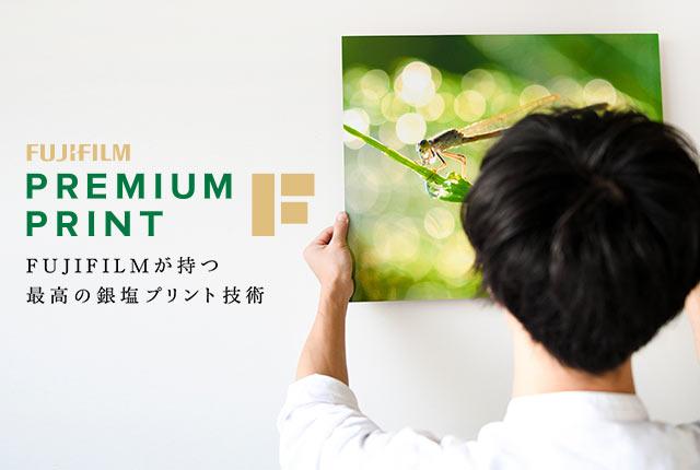 フイルム 富士